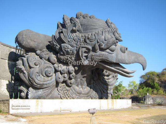 神鷹文化公園