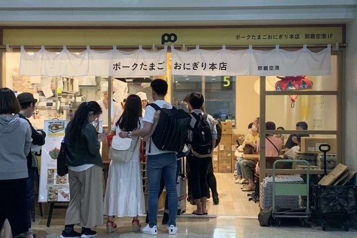 豬肉蛋飯糰 沖繩
