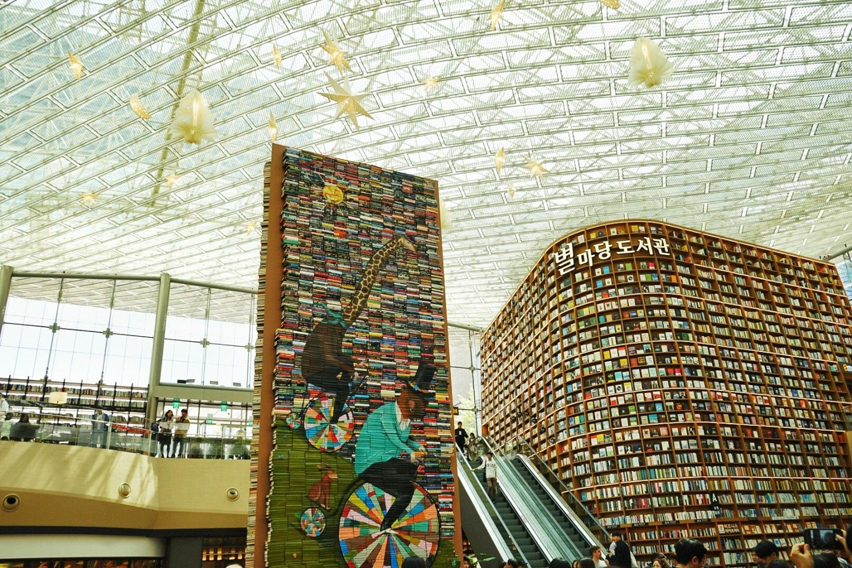 Starfield Library 星光庭院圖書館