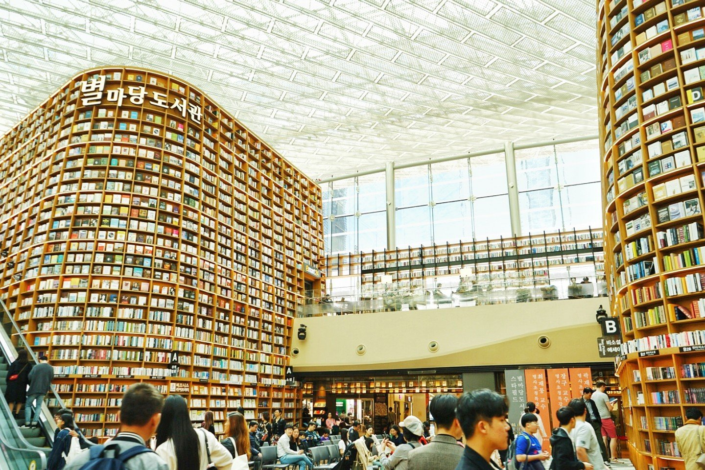 Starfield Library 星光庭院圖書館