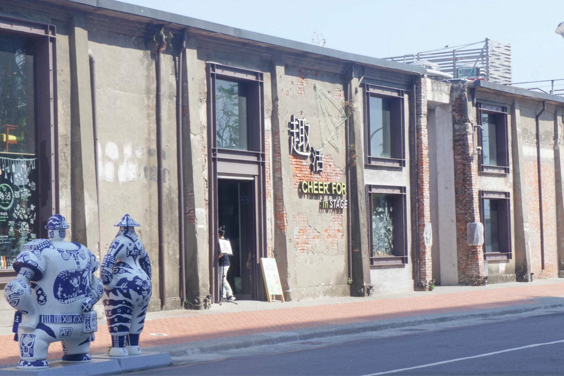 駁二藝術特區、哈瑪星鐵道文化園區、舊打狗驛故事館