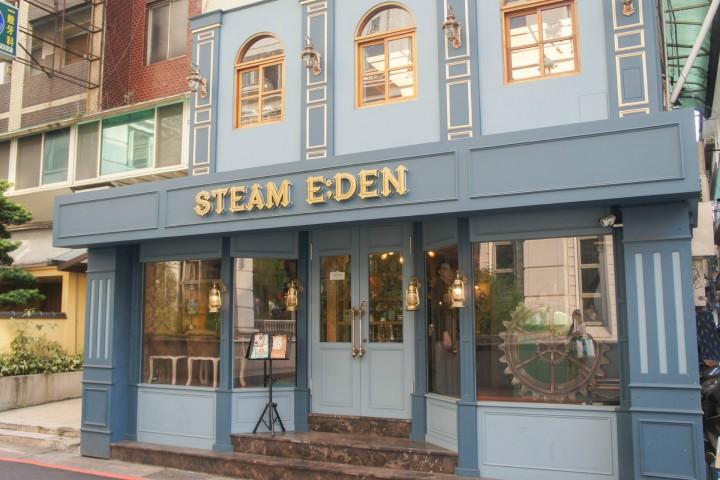 Steam E;den Café 台北蒸氣龐克主題咖啡館