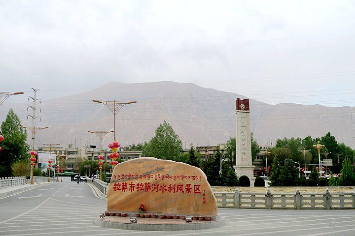 青藏川藏公路紀念碑