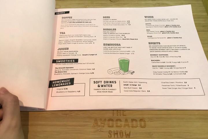 The Avocado Show.荷蘭牛油果餐廳