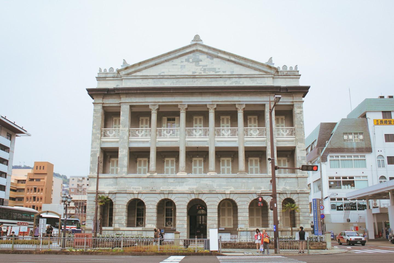 舊香港上海銀行長崎分行紀念館