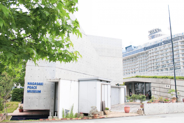 長崎和平博物館