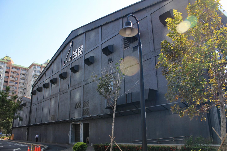 台鋁生活商場