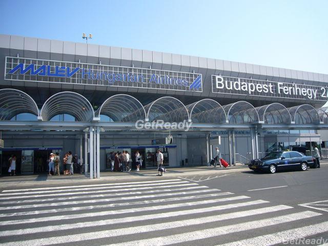 布達佩斯機場到市中心交通