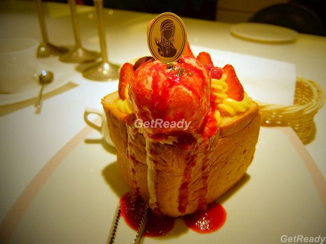 Dazzling Cafe Pink 蜜糖吐司 台北