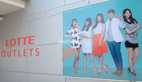 Lotte Outlet.首爾站.首爾自由行